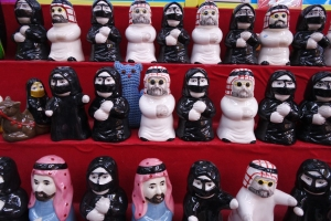 @Manama Souk