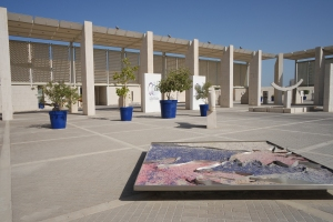 @National Museum Bahrain